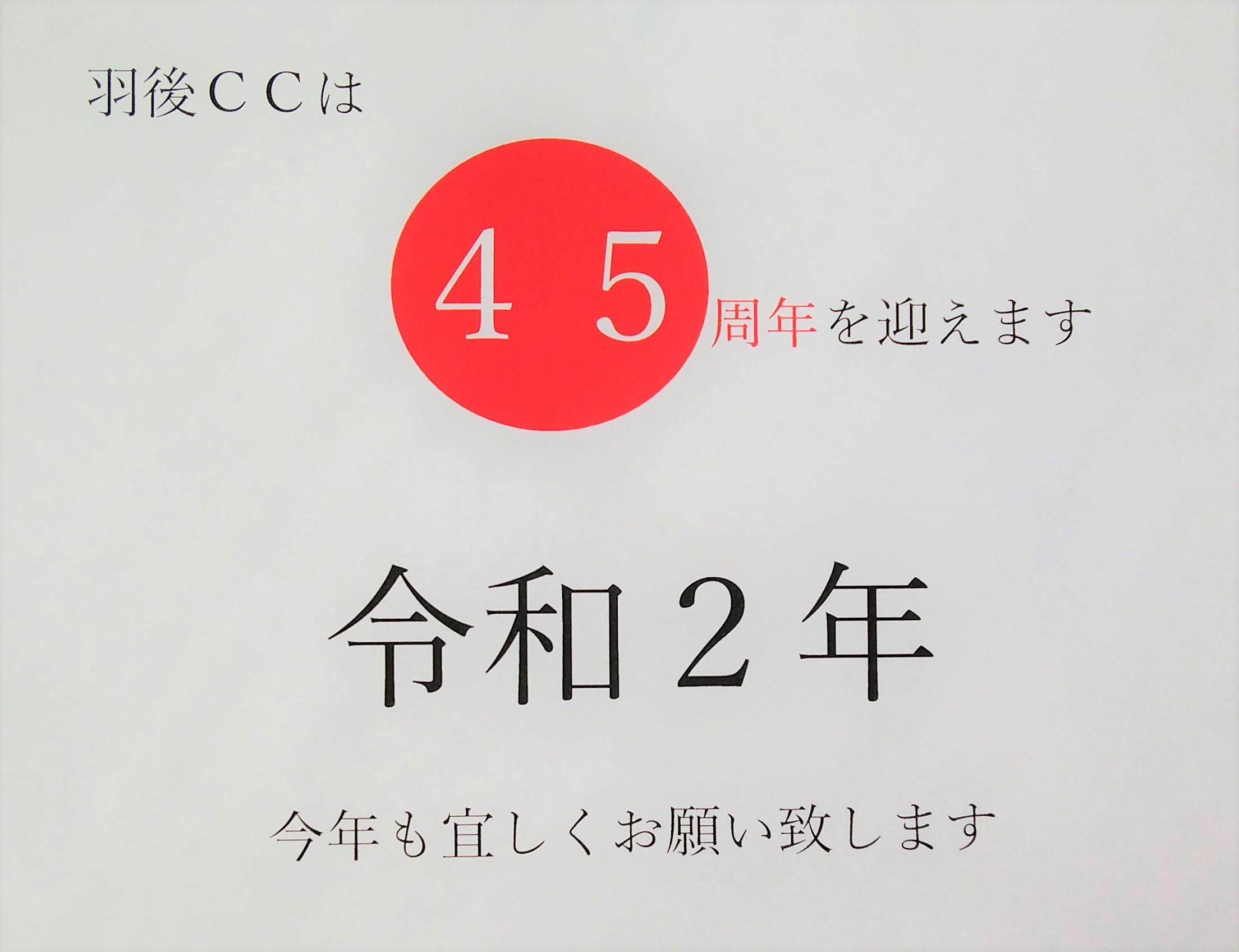 ホムペ④ (2)